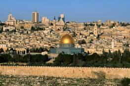 اجتماع عمان يبحث في احتواء «إعلان القدس» والأردن يضغط باتجاه قمة طارئة