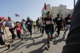 غزة: ماراثون رياضي دعمًا لمسيرة العودة الكبرى
