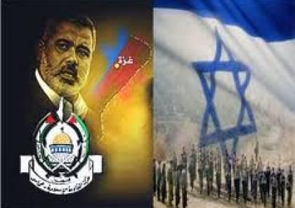"""هآرتس"""": إسرائيل تنقل رسالة الى حركة حماس .. وهذا ما جاء فيها"""