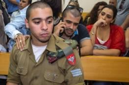 مداولات أخيرة في قضية استئناف الجندي قاتل الشهيد الشريف