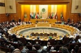 اجتماع طارئ لوزراء الخارجية العرب غدا