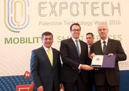 بنك فلسطين راعي فعاليات أسبوع فلسطين التكنولوجي اكسبوتيك 2016