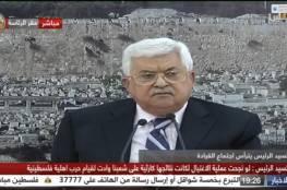 """امريكا ترد على الرئيس عباس بعد وصفه لسفيرها بـ""""ابن الكلب"""""""