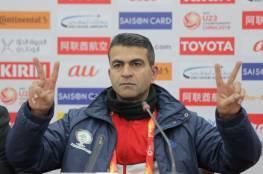 الجهاز الفني للمنتخب الأولمبي يصل قطاع غزة