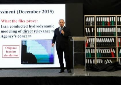 هكذا استولى الموساد على وثائق النووي الإيراني ونقلها لإسرائيل