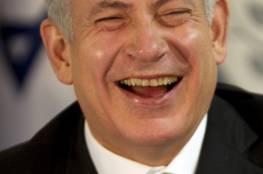 """""""شكرا نتنياهو"""".. كاتبة سعودية تغازل رئيس الوزراء الإسرائيلي و تثير عاصفة"""