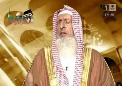 """مفتي السعودية """"ال الشيخ"""" يشرع محاصرة قطر"""