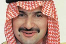 تعرف على عرض الوليد بن طلال الخيالي الذي رفضه بن سلمان