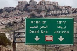 """القضاء على حل الدولتين ..الاحتلال يقرر اخلاء منطقة E1 وربط """"معالي ادوميم"""" بالقدس"""