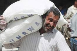 ابو حسنة يكشف عن النظام الجديد الذي أقرته إدارة الاونروا لتوزيع المساعدات في قطاع غزة