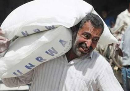 القاهرة: بحث مستجدات الأزمة المالية للأونروا وأوضاع اللاجئين الفلسطينيين