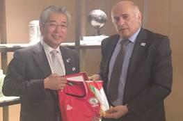 الرجوب يبحث مع رئيس الأولمبية اليابانية آليات تعزيز التعاون الثنائي بين البلدين