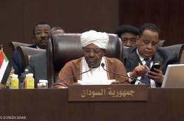 موقف طريق للوفد السوداني بالقمة العربية