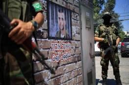 فيديو : ماذا قالت القسام عن جنود (إسرائيل) ؟