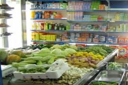غرفة تجارة وصناعة غزة تناشد التجار بالالتزام بالأسعار خلال شهر رمضان