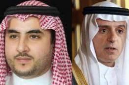 إقالة الجبير من خارجية السعودية وتعيين نجل الملك سلمان بدلا منه