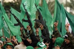 حماس: لن نسمح للاحتلال بفرض معادلات جديدة على المقاومة في غزة مهما كان الثمن