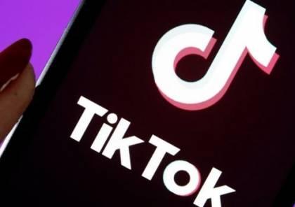 أمريكا تخضع تطبيق تيك توك لمراجعة رسمية بسبب مخاوف أمنية