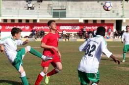 اتحاد القدم يكشف عن موعد ومكان نهائي الناشئين