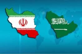استئناف العلاقات الدبلوماسية بين ايران والسعودية قريبا