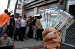وزارة المالية توضح حقيقة الأخبار المتداولة بشأن رواتب ونسب الصرف لموظفي السلطة بغزة