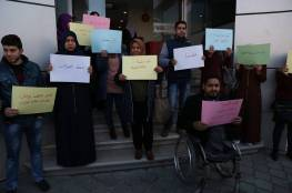 نشطاء ينظمون وقفة ضد الضرائب أمام شركات خاصة غزة
