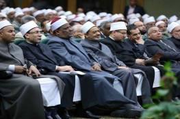 الازهر يدعو العالم المصري فاروق الباز إلى التوبة
