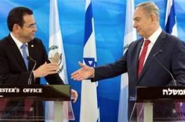 غواتيمالا تحدد يوم النكبة يوما لصداقتها مع إسرائيل
