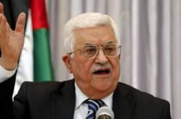 الرئيس عباس: جاهزون لتعديل قانون الضمان بأي وقت وبأثر رجعي