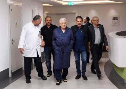 الرئيس عباس تجاوز مرحلة الخطر ولا وقت محدد بعد لمغادرته المستشفى
