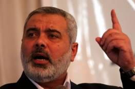هنية: محاولات تركيع غزة مستحيلة ومن يعتقد أنه سيركع غزة فهو واهم