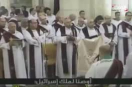 فيديو: لحظة وقوع الانفجار بكنيسة مار جرجس في طنطا