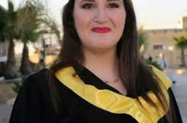 تخرج زهوة ابنة الزعيم الراحل ياسر عرفات من الجامعة