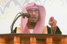 """فيديو ..الداعية سعيد بن فروة يصف من لدية بنت تعمل طبيبة او ممرضة او صيدلانية """"بالديوث"""""""