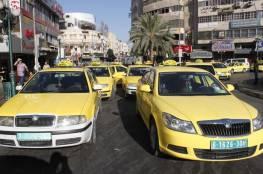 مالية غزة تعفي المركبات العمومية من الضرائب