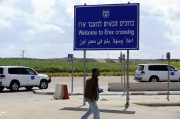 """هارتس : تفكيك موقع حماس الامني قرب """"ايرز"""" مفيد استخباريا لاسرائيل"""