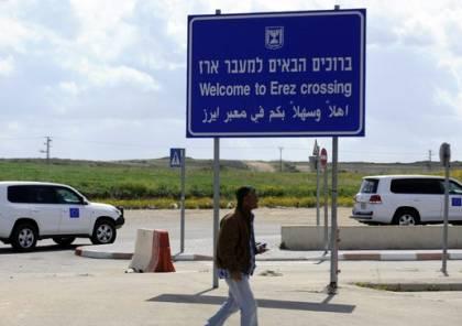 وفد أمني مصري يصل قطاع غزة اليوم السبت