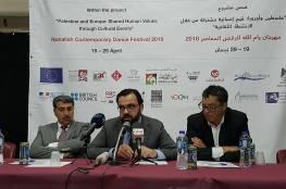 """مهرجان رام الله للرقص المعاصر يُطلق فعالياته.. ويعِد بـ """"مساحات غير تقليدية"""""""
