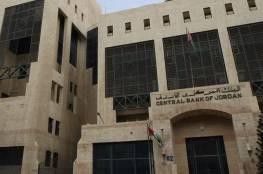 عمان : السعودية والكويت والإمارات تودع أكثر من مليار دولار في البنك المركزي