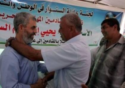 حماس تعين السنوار المقرب من الضيف مسؤولاً عن ملف الأسرى الإسرائيليين