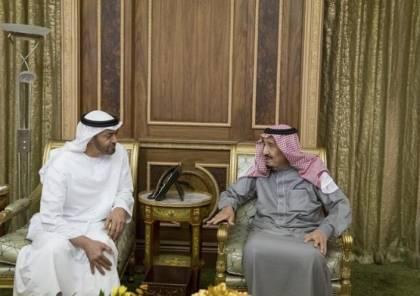"""التحالف الخليجي الجديد"""" يؤكد على الحقوق التاريخية في القدس"""