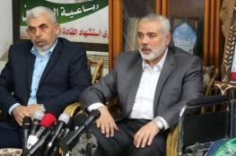 صحيفة : حماس تتنازل عن المشاركة في حكومة الوحدة الوطنية المقبلة تجنبا للفيتو الاميركي