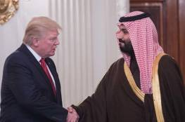 رويترز تكشف : السعودية ضالعة في قرار ترامب الأخير حول القدس