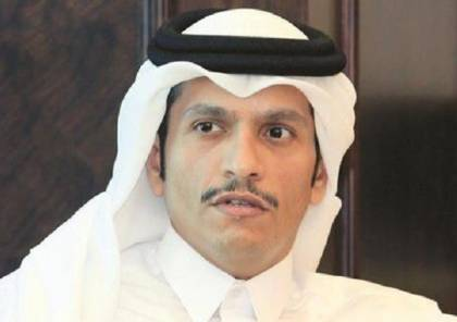 وزير خارجية قطر: لن نخضع للسعودية وشعبنا مستعد للقتال