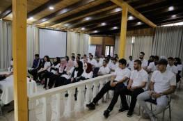 افتتاح دورة لحكام كرة القدم بحضور اللواء الرجوب