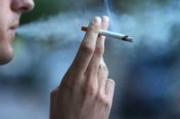 التدخين والخصوبة.. دراسة صادمة تمس الأولاد والأحفاد