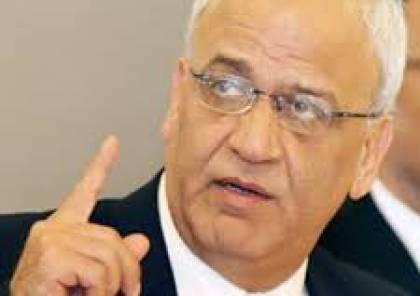 عريقات : الضغوط المالية والاقتصادية على حماس لضمان وحدة فلسطين