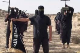 """لم تعد تخشى التنظيم.. تقرير استخباراتي اسرائيلي: قد نتحالف مع """"داعش"""" لكن ضد من ؟"""