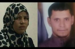 قتلت زوجها ب12 طعنة ومن ثم أحرقت جثته بمساعدة عشيقها