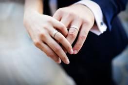 4 أسباب تمنعك من الزواج ممن تحب